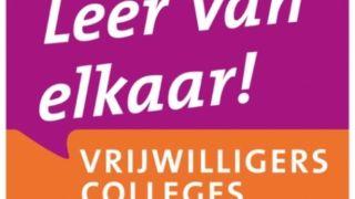 Vrijwilligerscollege Weert